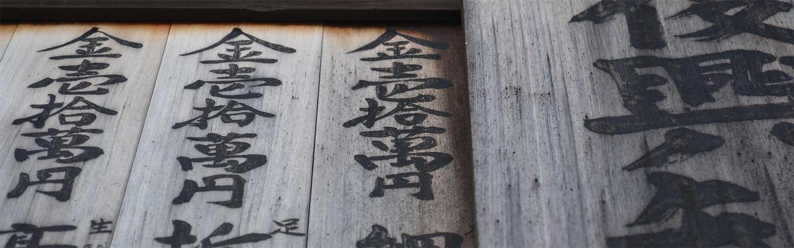Five Tips to Increase Baidu SEO Ranking